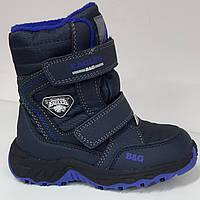 Зимние термо сапоги на мальчика, детская зимняя обувь ТМ B&G. 23 24 27
