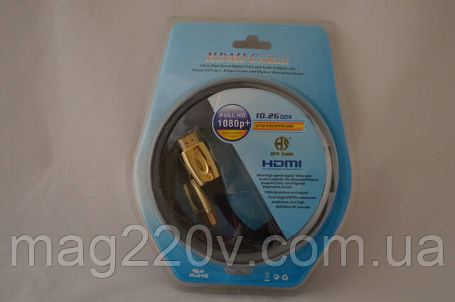 Кабель HDMI ( FULL HD 1080p+) - 1,8 м.