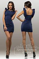 Платье женское с рюшами S, темно-синий