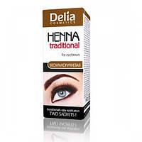 Краска-хна для бровей  - коричневая, Delia
