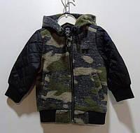 Детская демисезонная куртка Street Gang