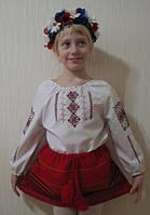Костюм Украинки для девочки на прокат, Киев