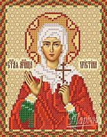 Св. Мч. Христина (Кристина)