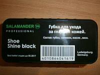 Губка-блеск Salamander Professional большая для ухода за изделиями из гладкой кожи