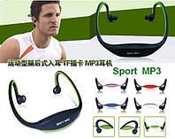 Наушники Sport MP3 плеер + FМ