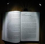 Лампа-светильник для чтения с клипсой 4 LED черный, фото 9