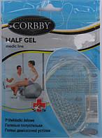 Стелька гелевая в носочную часть Корби Corbby