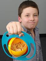 Детская Тарелка - Непроливайка - Universal Gyro Bowl