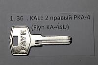 Заготовка ключа KALE 2 правый PKA-4 (Fiyn KA-4SU)