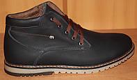 Ботинки мужские зимние на шнурках, зимняя мужская обувь от производителя ГФЭШ