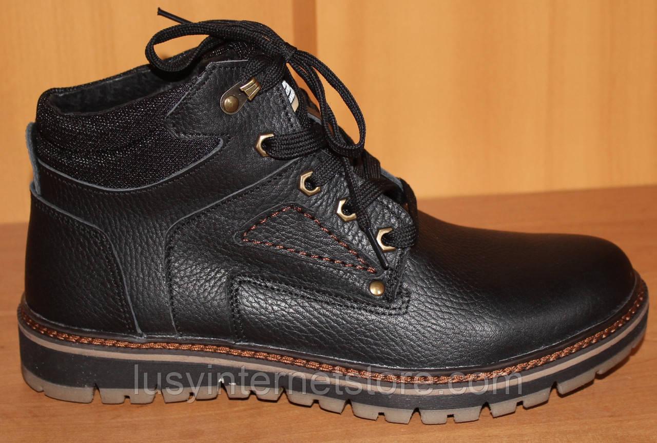 be7b12ea9 Мужские ботинки зимние на шнурках, мужская обувь зимняя от прозводителя Г89  - Lusy в Харькове