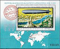 Венгрия 1977 авиация - блок - MNH XF
