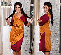 Платье БАТАЛ+ замшевое горчица + бордо