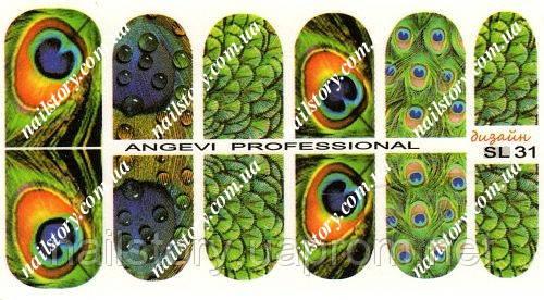 Водні наклейки для нігтів SL31, фото 2