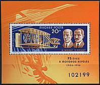 Венгрия 1978 авиация - блок - MNH XF