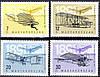 Венгрия 1991 самолеты - MNH XF