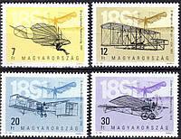 Венгрия 1991 самолеты - MNH XF , фото 1
