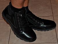 Мужские зимние кожаные ботинки 40р