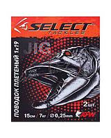 Поводок Select плетеный 1x19 25см 7кг (2шт)