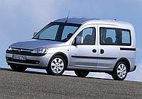 Пружина задняя Opel Combo (опель комбо)