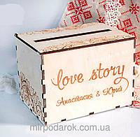 Свадебная коробка для денег (бежевый)