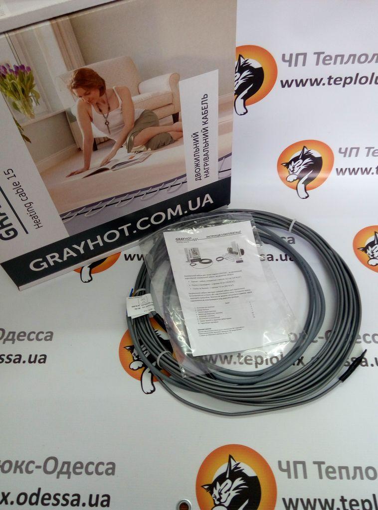 Нагрівальний кабель GrayHot 15 92 Вт (0,5 - 0,8 м2)