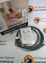 Нагревательный кабель GrayHot 15 92 Вт (0,5 - 0,8 м2)