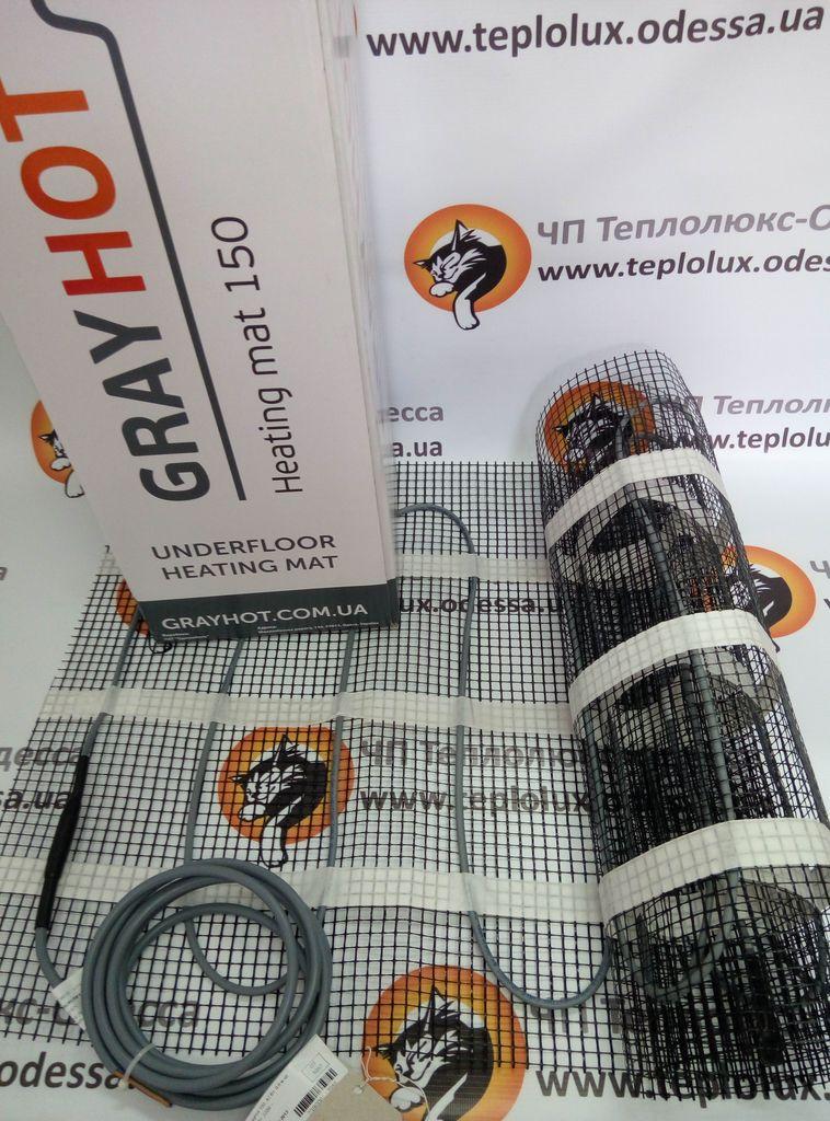 Нагревательный мат Grayhot 150, 129 Вт (0.9 м2)