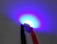 1Вт светодиод 20-25 лм синий 440-445нм