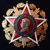 Орден Сталіна, проект, супер копія