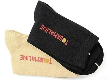 Турмалиновые носки Вековой Восток