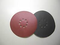 Шлифовальные круги на велькро(липучка) основе Д 225мм