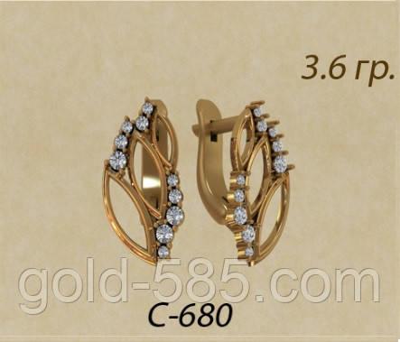 96aa151ea184 Облегченные золотые серьги 585  пробы циркониевой группы, цена 3 708 ...