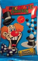 Драже шарики в глазури Chocolate Circus,35 гр