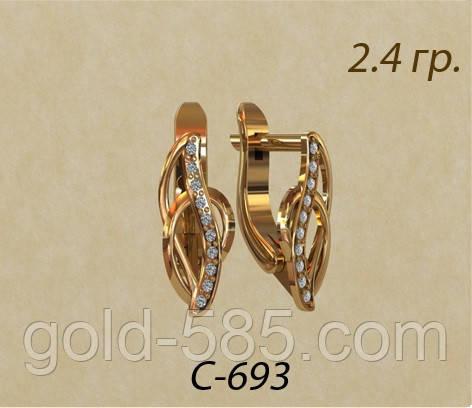 acc3dd80ddf6 Классические серьги из красного золота 585  пробы с Фианитами - Мастерская  ювелирных украшений «GOLD
