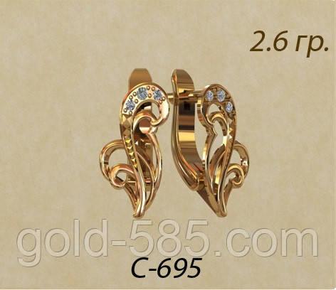85a8d517b95c Популярные серьги из красного золота 585  пробы с Фианитами, цена 2 ...