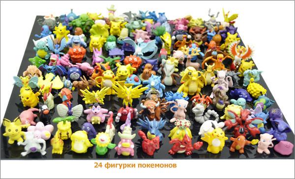 Комплект фигурок покемонов