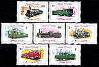Венгрия 1976 - локомотивы - поезда - MNH XF
