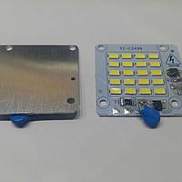 Светодиодная плата 10W 220V нейтральный белый 5700К