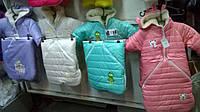 Детский зимний комбинезон-трансформер Тройка 3 в 1