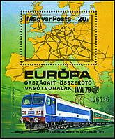 Венгрия 1979 - локомотив - блок - MNH XF