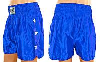 Трусы для тайского бокса ELAST ULI-9007-B (PL, р-р M-XL, синий)