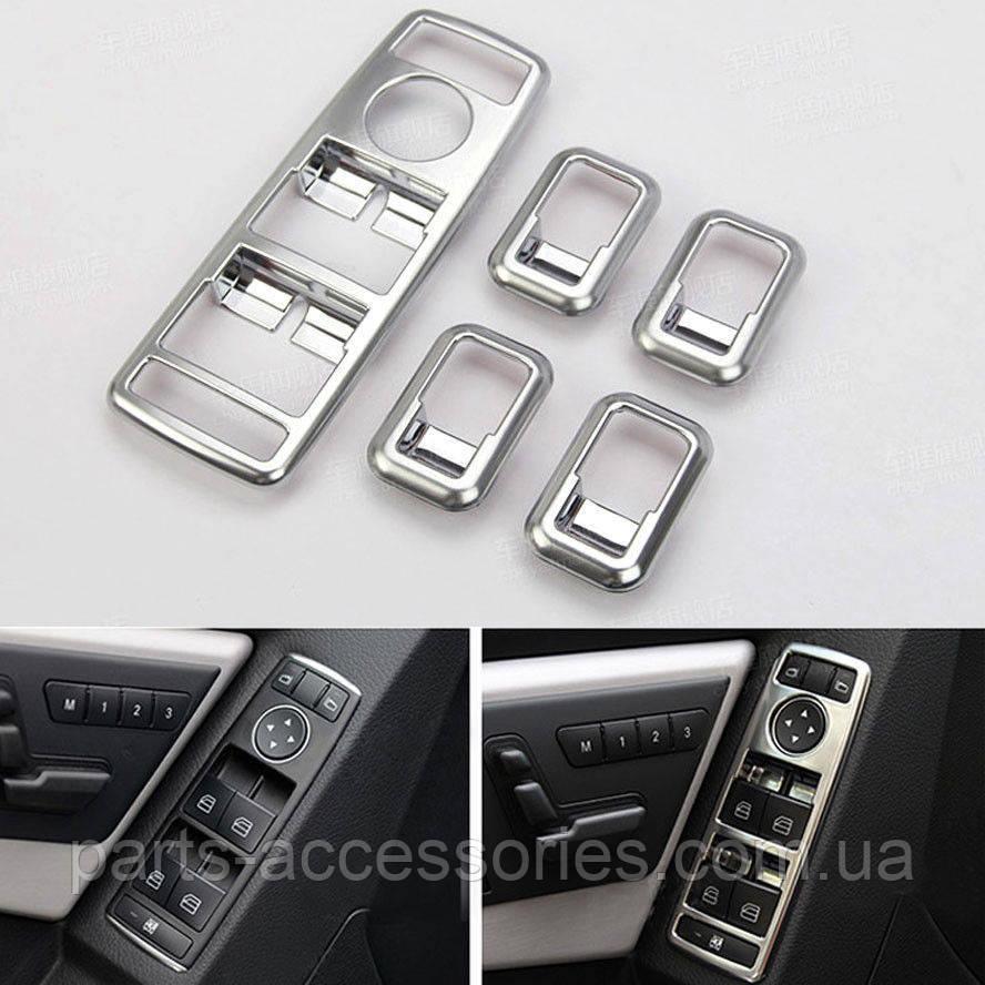 Хромовые накладки на стеклоподъемники Mercedes GLE W166 W292 2015-2018 новые