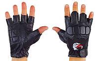 Перчатки спортивные многоцелевые BC-169 (кожа, откр.пальцы, р-р L, XL, черный)
