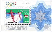 Венгрия 1975 блок - зимние олимпийские игры - MNH XF