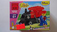"""Конструктор пластиковый """"Маленький поезд """",54ел,1фиг в коробке 45*70*90мм,6+.Пластиковый конструктор для девоч"""