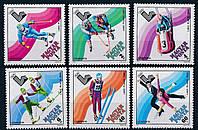 Венгрия 1979 - зимняя олимпиада - MNH XF