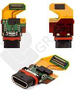 Шлейф для Sony E6603 Xperia Z5/E6653/E6683, с разъемом зарядки