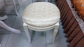 Банкетка круглая Микс мебель, цвет  слоновая кость, фото 2