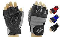 Перчатки спортивные многоцелевые ZEL ZG-3602 (кожа, откр.пальцы, р-р XS-XL, красный, синий, черный, серый)